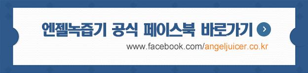 facebook_02.jpg
