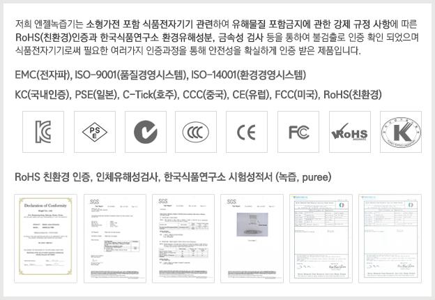 제품소개_안정성,-환경성인증.jpg